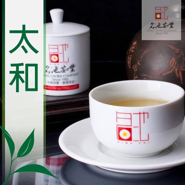 【名池茶業】幽雅潔郁阿里山太和高山烏龍茶 清香款(一斤)