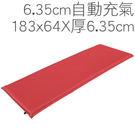 丹大戶外用品 高級自動充氣睡墊/快充吹嘴/充氣厚度可達6.35cm/買三床再加贈裝備袋/顏色隨機