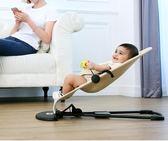 寶寶搖籃椅嬰兒搖籃床新生兒小搖蔞睡籃搖搖床輕便躺椅安撫椅哄娃【小梨雜貨鋪】