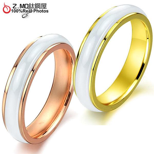 [Z-MO鈦鋼屋]陶瓷戒指/平滑面設計戒指2色/戀人戒指/友情禮物 單只價【BKC205】