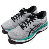 【六折特賣】Asics 慢跑鞋 Gel-Kayano 24 灰 黑 綠 透氣穩定 女鞋 運動鞋【PUMP306】 T799N-9690