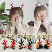 圣誕發夾兒童發飾可愛鹿角小夾子女孩韓國公主女童頭飾圣誕節發卡 漾美眉韓衣