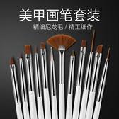 限定款(12支裝)美甲筆刷套组工具拉線彩繪畫花光療點鑽筆扇形筆