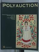 【書寶二手書T4/收藏_YFX】POLY保利_2007/12/1_亞洲華人藏中國書畫作品專場