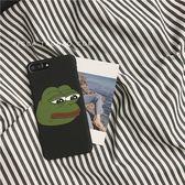 全館85折可愛表情包悲傷青蛙  磨砂硬蘋果6plus手機殼iphone7/plus/6s/8潮 森活雜貨