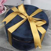 絨布圓形禮品盒字婚慶包裝回禮盒通用包裝