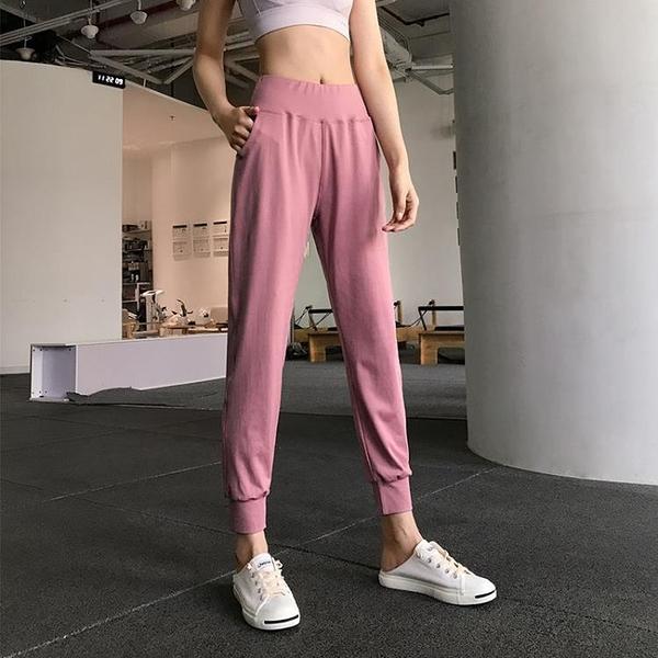 速乾運動褲 顯瘦運動褲女寬鬆束腳瑜伽長褲健身服彈力跑步衛褲夏褲子