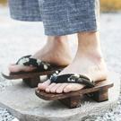 木屐中國風cos日本男日式拖鞋二齒木屐鞋高跟人字拖中式厚底拖鞋 小時光生活館