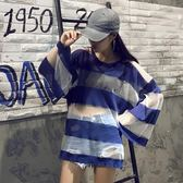 韓版性感爵士舞蹈演出服裝