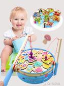 兒童益智早教磁性釣魚玩具套裝男孩女孩1-2-3周歲半寶寶親子游戲YYP  ciyo黛雅