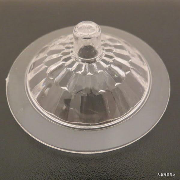 塑膠製 透明大杯蓋 [ 大番薯批發網 ]