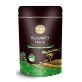 卡薩馬拉威高山咖啡豆淺焙227g【愛買】