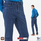 【NST Jeans】 湛藍雨絲紋牛仔男褲-中腰直筒 398(66680) 台灣製