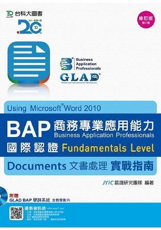BAP Documents文書處理Using Microsoft Word 20
