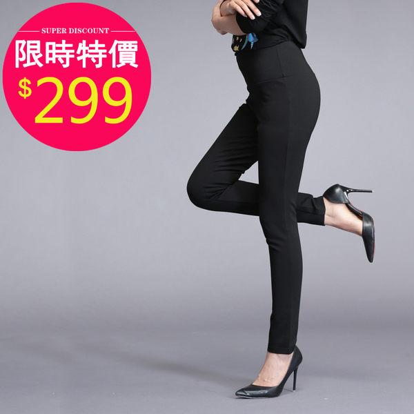 褲子【1766】FEELNET中大尺碼女裝春裝新款高腰休閑長褲子 XL-5XL碼