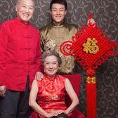 中國結中國結福字魚掛件新年裝飾婚房布置家居掛飾 結婚用品中國結掛件wy