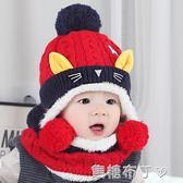兒童帽子寶寶帽子嬰兒帽子冬季男童毛線帽加絨女童針織帽小孩冬帽  一米陽光
