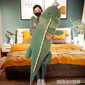 可愛恐龍毛絨玩具大公仔床上睡覺夾腿超軟抱枕玩偶布娃娃男女生款