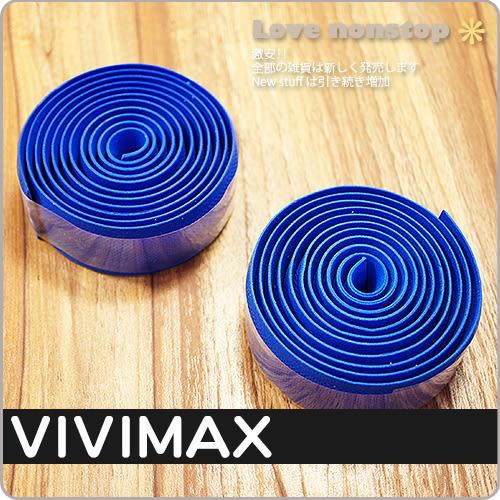 【樂樂購˙鐵馬星空】VIVIMAX 抗UV止滑吸震矽膠手把帶 免背膠 可水洗 可重覆使用 / 纏帶*(P16-125)