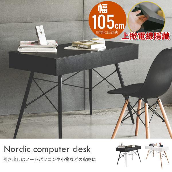 書桌 電腦桌 辦公桌 電腦椅【X0015】泰倫功能收納雙抽上掀書桌(兩色) MIT台灣製 收納專科