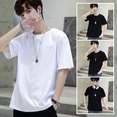 男裝半袖潮牌純色短袖T恤男士韓版寬鬆基礎款百搭體恤學生五分袖