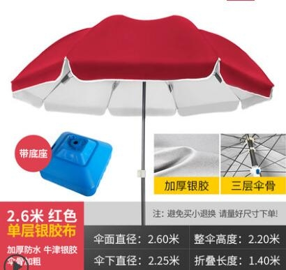 遮陽傘太陽傘戶外