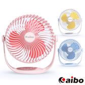 【aibo】AB195 桌面/懸掛 USB充電360度轉向7吋風扇天空藍