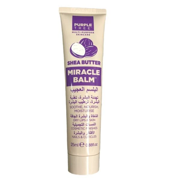 英國進口 Purple Tree 身體護膚乳液 (Sea Butter 乳木果油款) 25ml 隨身款