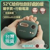 現貨 復古充電暖手寶USB移動電源暖寶寶便攜小巧冬天隨身暖爐交換禮物聖誕禮物