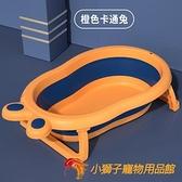 大狗狗洗澡盆貓咪洗澡專用盆神器防跑寵物泡澡桶可折疊浴盆中小型犬