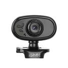KTNET iSHOT遠端視訊網路攝影機