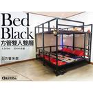 方鐵管床雙人雙層床上下舖|一般30mm方管|消光黑 T3BE609 雪皓白 T3WE609 空間特工 床架 宿舍 床墊