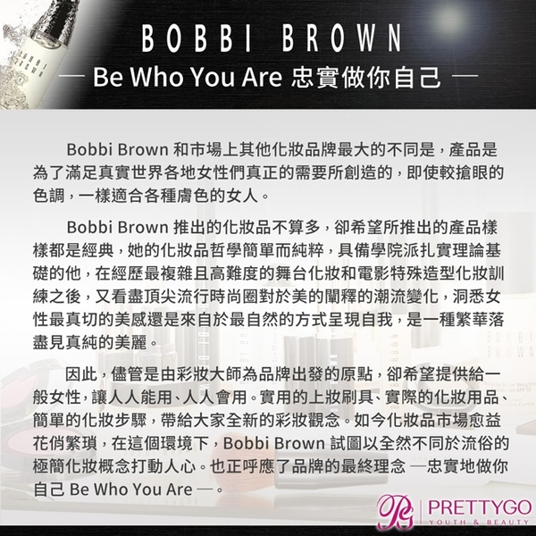 BOBBI BROWN 金緻奢華唇膏(3.8g)-多色可選[#26/#29]國際航空版【美麗購】