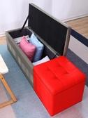 服裝店換鞋凳鞋櫃家用床尾儲物沙發凳子長方形休息鞋店長條收納凳   蘑菇街小屋   ATF