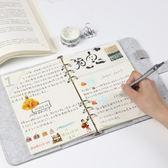 創意簡約毛氈活頁彩色日記手帳本 多種內頁設計繪畫記事筆記本子
