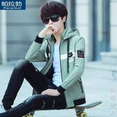 外套男孩韓版潮流帥氣14青少年16歲春秋裝13夾克15初中學生17衣服 街頭潮人