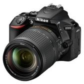 818大促 Nikon D5600 +18-55mm 單鏡組 公司貨 高雄 晶豪泰3C 專業攝影