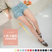 《BA1464》破損造型翹臀多色牛仔短褲--適 2L~5L OrangeBear