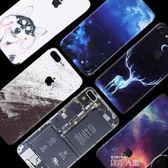 手機貼紙iPhone7貼紙蘋果7plus手機貼膜全包保護貼i7全身彩膜貼背膜后膜貼 數碼人生