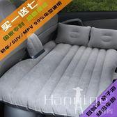 車載充氣床墊中床充氣墊床轎車SUV用車載旅行床