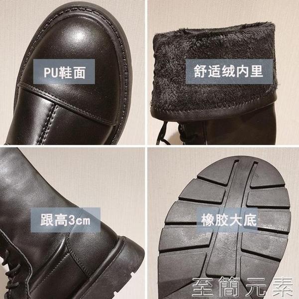 長靴女不過膝秋冬新款網紅英倫風瘦瘦靴小個子高筒馬丁靴厚底 至簡元素
