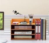文件夾桌面收納盒辦公工室用品抽屜式雜物儲物盒A4文具桌上置物架 QG8198『優童屋』