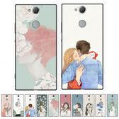 SONY XA2 Ultra XA2 韓系文藝軟殼 TPU軟殼 手機殼 彩繪 保護殼 全包邊 XA2手機殼