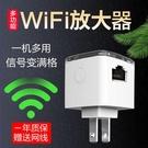 Wifi信號擴大器 樂光WiFi信號放大器家用路由增強器多功能寬帶擴大無線網路接收器