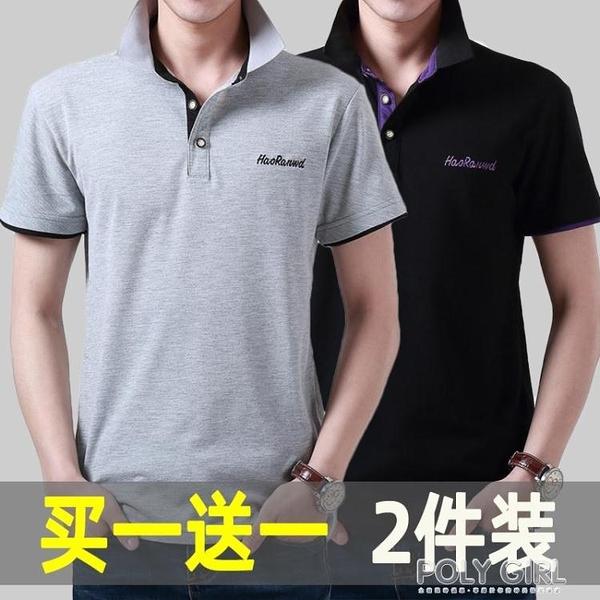 夏季短袖T恤男翻領韓版潮流有帶領子polo衫新款上衣服男裝大碼丅 喜迎新春