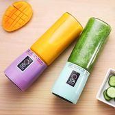 充電家用榨迷你小型榨汁杯電動便攜多功能學生果汁豆漿機 橙子