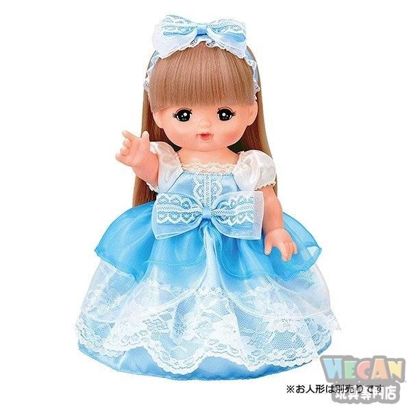 小美樂配件 藍色小禮服 (小美樂娃娃系列) 51490 不含娃娃