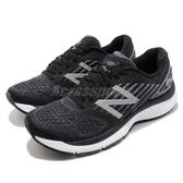 New Balance 慢跑鞋 860 NB 黑 銀 白底 輕量透氣 運動鞋 女鞋【PUMP306】 W860BK9D