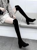 過膝長靴女粗跟2020秋冬新款百搭高筒靴子顯瘦彈力靴中高跟長筒靴
