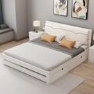 實木床現代簡約1.5米雙人床1.8m主臥...